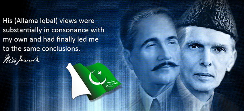 national poet allama iqbal